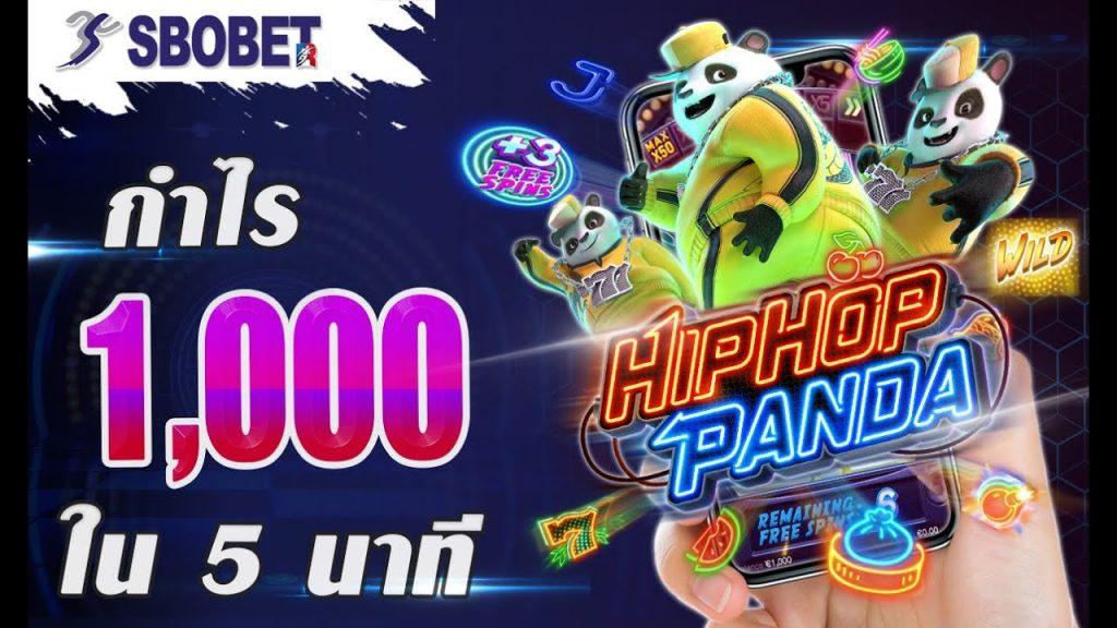 Hip Hop Panda เกมส์สล็อตออนไลน์เป็นเกมส์ที่ได้รับความนิยม